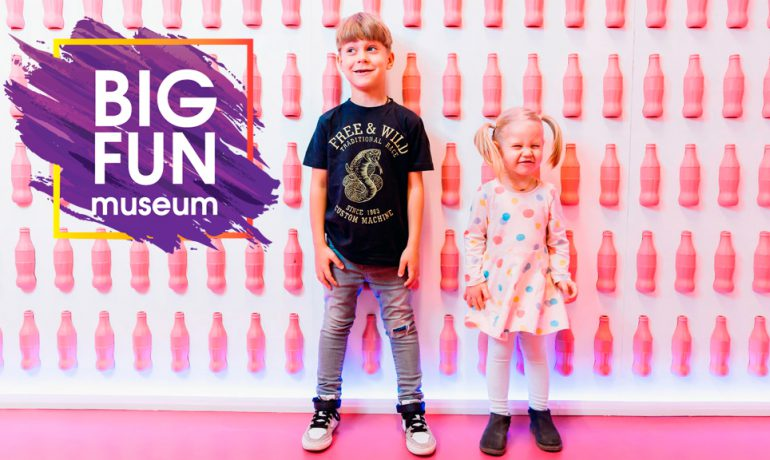 Filazero en Big Fun Museum