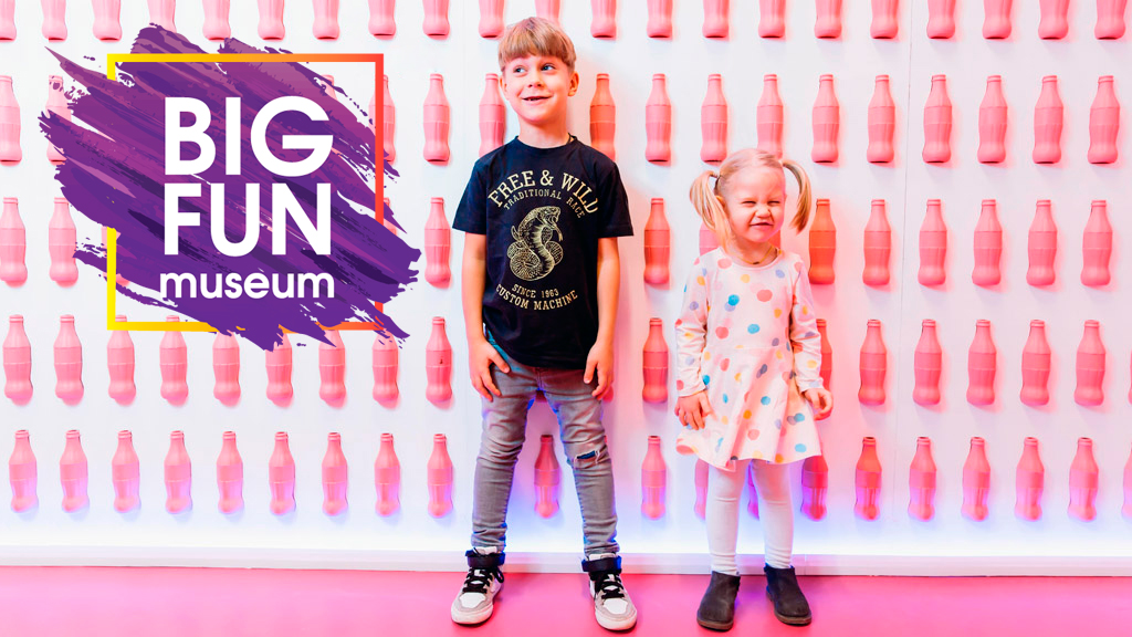 big-fun-museum